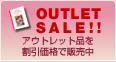 ★OUTLET★誕生日占いバースデーブック「YOUR BIRTHDAY」